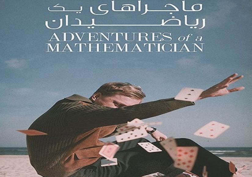 دانلود فیلم ماجراهای یک ریاضیدان 2021